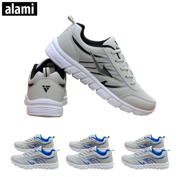 Giày Thể Thao Nam Alami GTT06