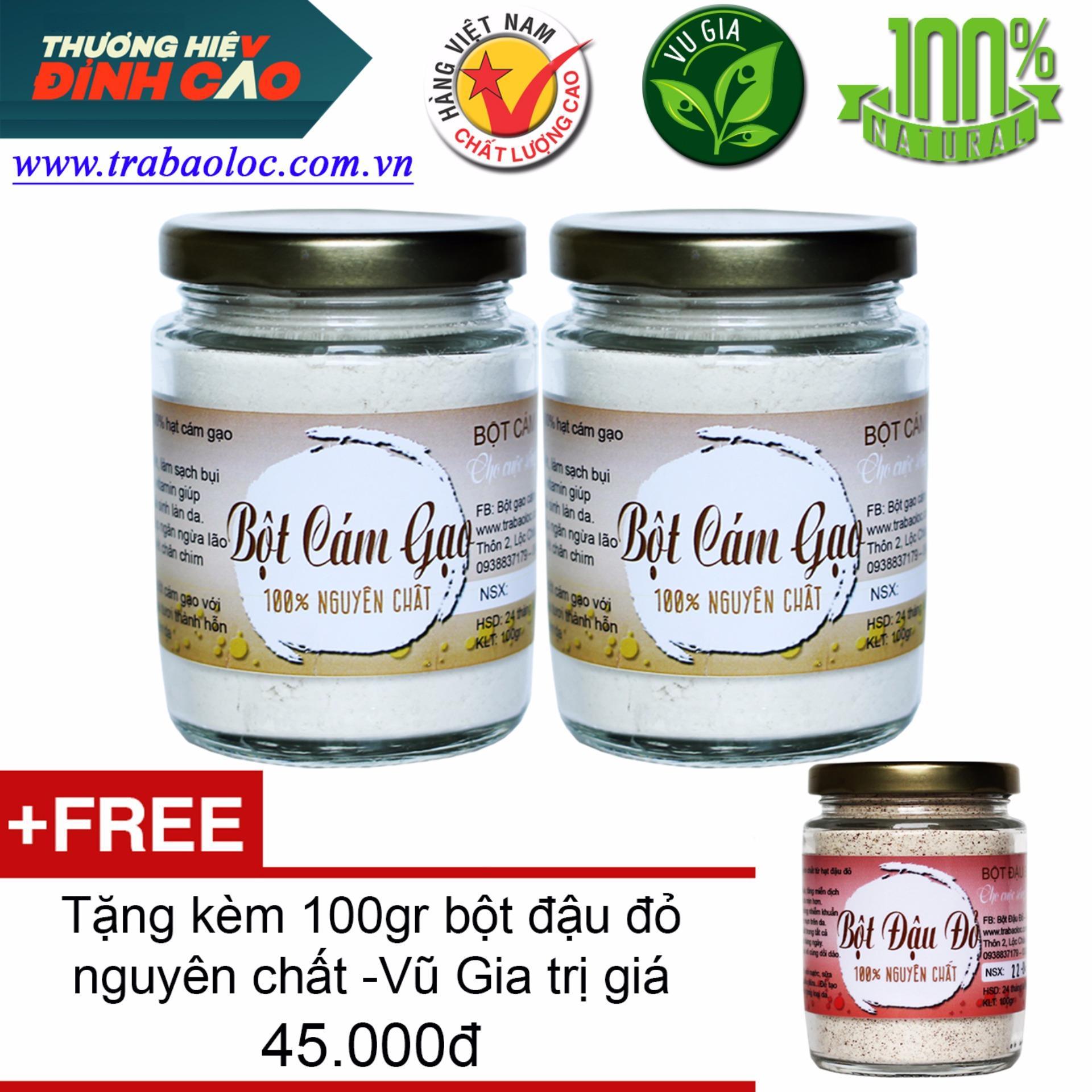 Combo 2 Bột Cám Gạo Nguyên Chất Bảo Lộc 100g - Vũ Gia + Tặng Bột Đậu Đỏ Nguyên Chất 100g