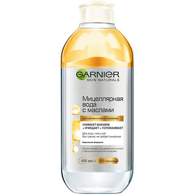 Tẩy Trang Garnier Skin Naturals 400ml (Màu vàng)