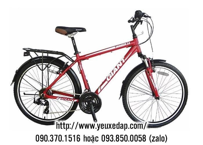 Xe đạp Giant  2017 HUNTER 2.0