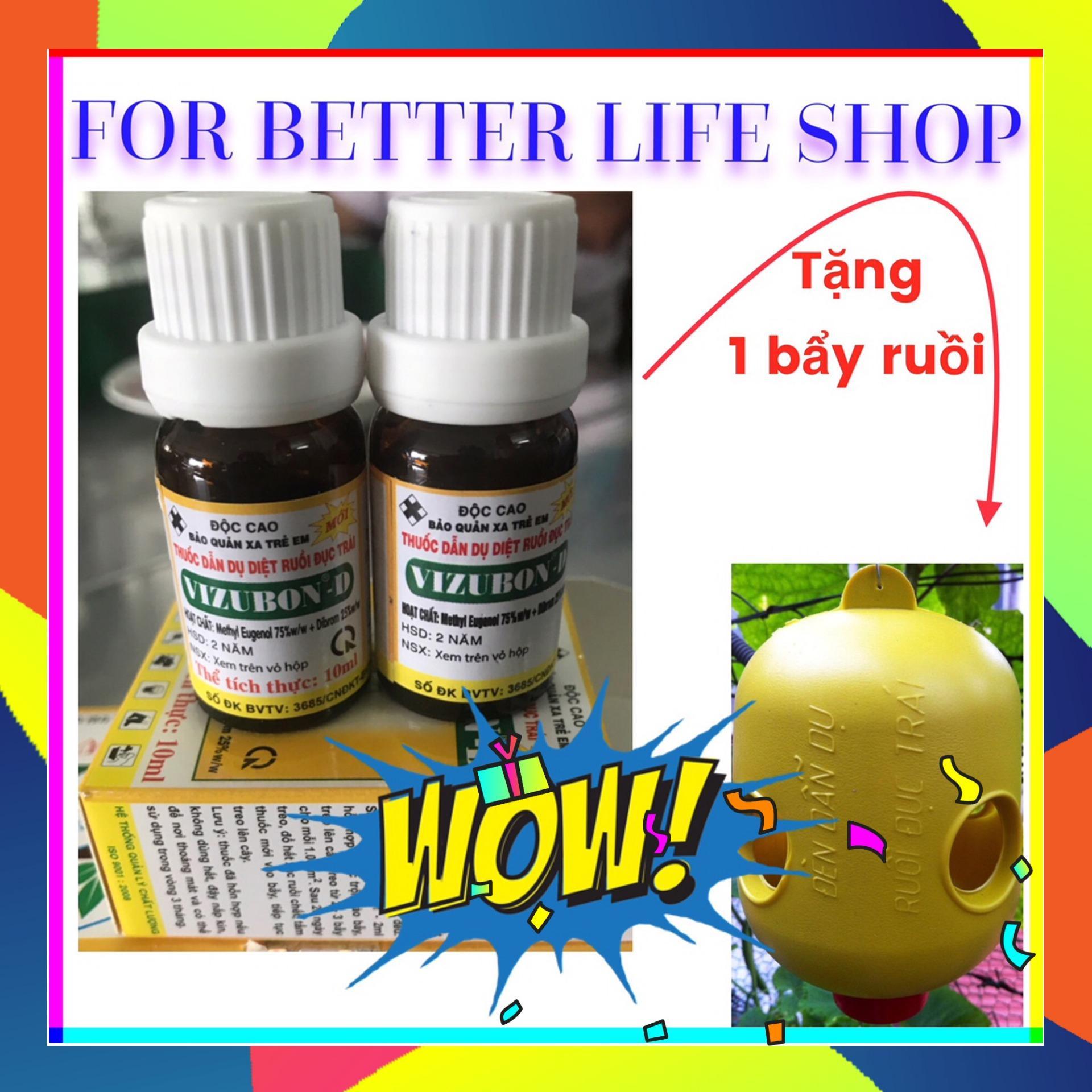 Hình ảnh Thuốc dẫn dụ diệt ruồi vàng 1 hộp Vizubon-D 10ml (1 chai thuốc dẫn dụ và 1 chai thuốc diệt ruồi)