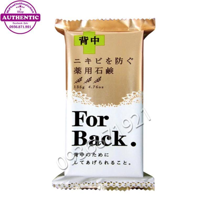 XÀ PHÒNG TRỊ MỤN LƯNG FOR BACK MEDICATED SOAP CỦA NHẬT nhập khẩu
