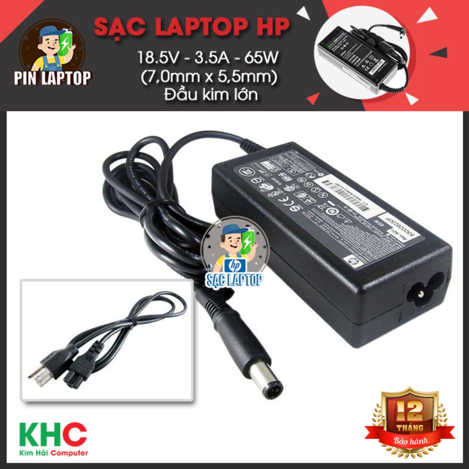 Chiết Khấu Sạc Laptop Hp 18 5V 3 5A 65W 7 0Mm X 5 5Mm Đầu Kim Lớn Có Thương Hiệu