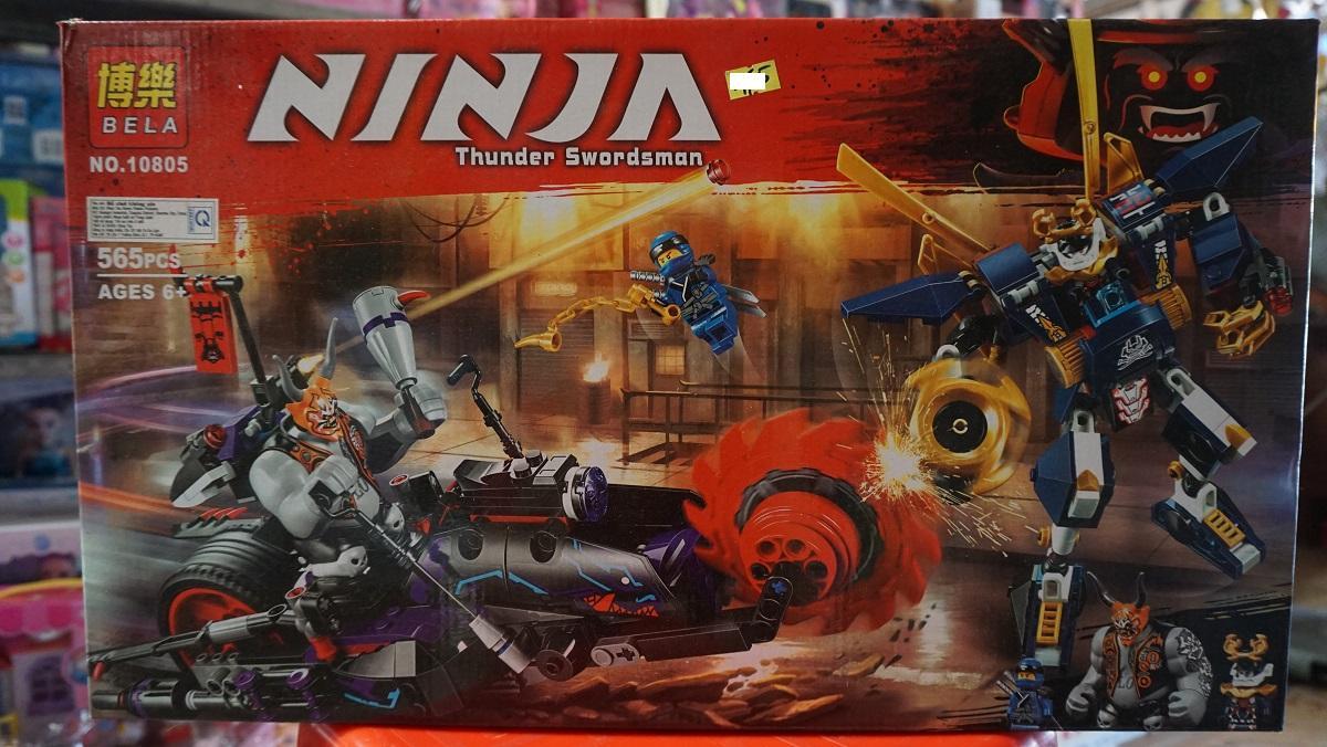 Hình ảnh LEGO NINJA NO.10805