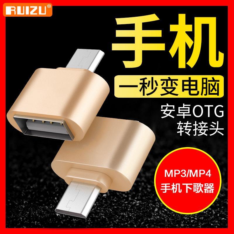 OTG kabel data Android usb penggunaan umum otg Xiaomi HUAWEI1 adaptor oppo usb ponsel sambungan vivo [Silakan sesuai HP memilih Micro Tpye -c Antarmuka]