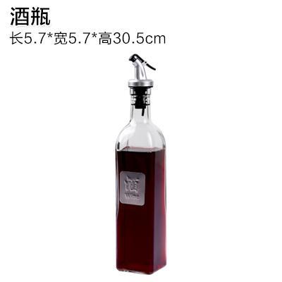 Rumah tangga Kontrol Minyak Anti Bocor pot minyak kaca ukuran besar/L dapur wadah cuka Tangki minyak botol bumbu botol kecap asin botol bahan anggur botol minyak wijen
