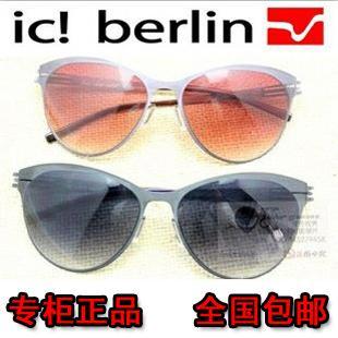 IC! Berlin Kacamata Tanpa Sekrup Ultra Tipis Pasang Kacamata Pria Wanita Lucu Kacamata Polarisator-Intl