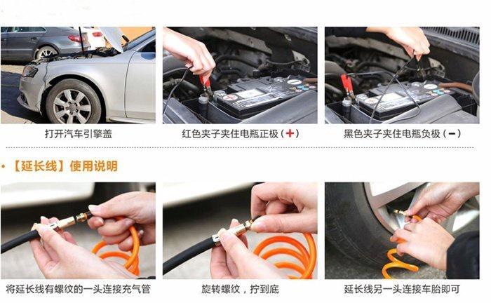 Máy bơm lốp oto xe hơi đa năng kèm bộ phụ kiện vá xe các 2*20*45 5
