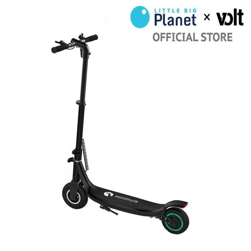 Phân phối Xe scooter điện MINIMULA ECO - Hàng Công nghệ Pháp
