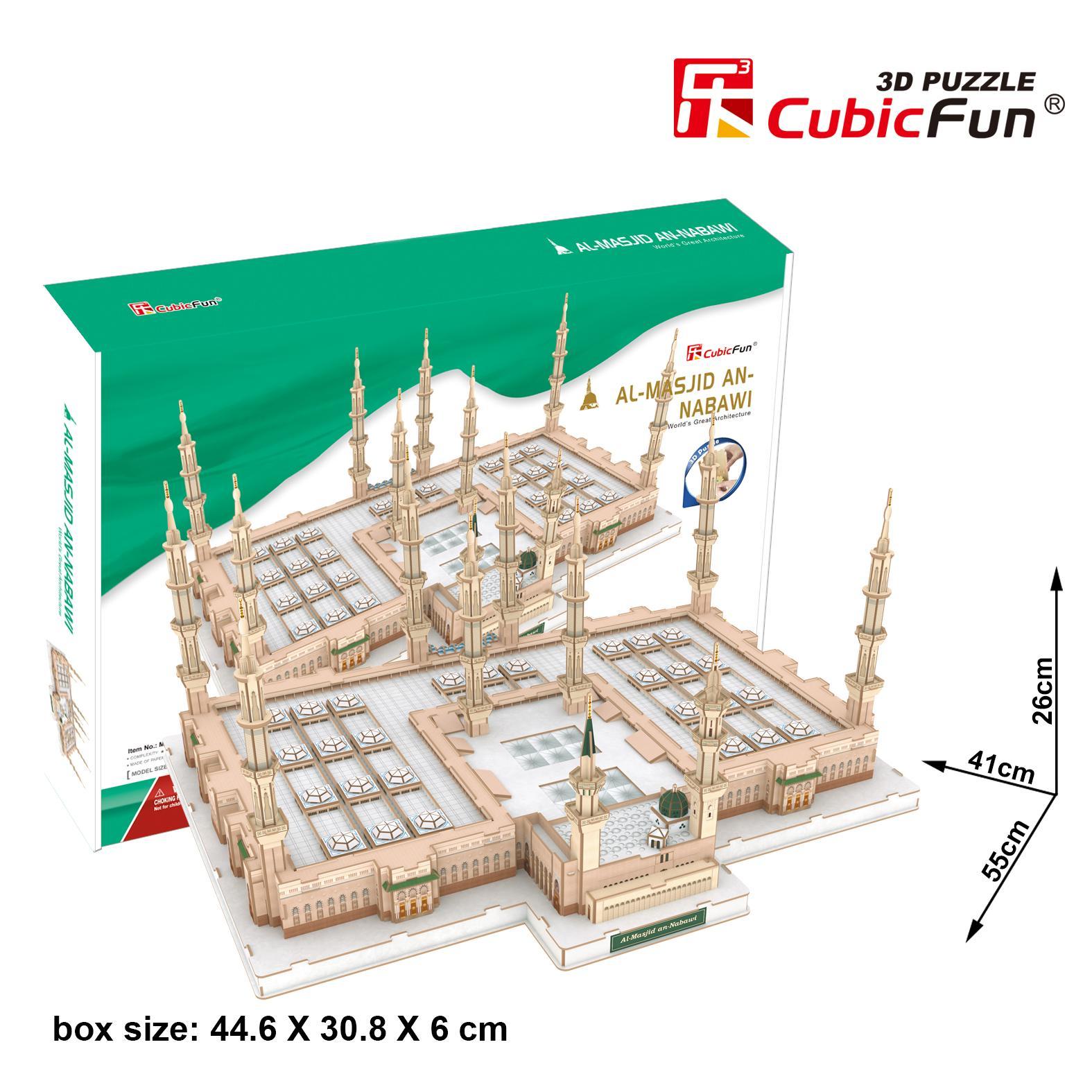 Hình ảnh Mô hình giấy Cubic Fun Thánh đường Al-Masjid An-Nabawi