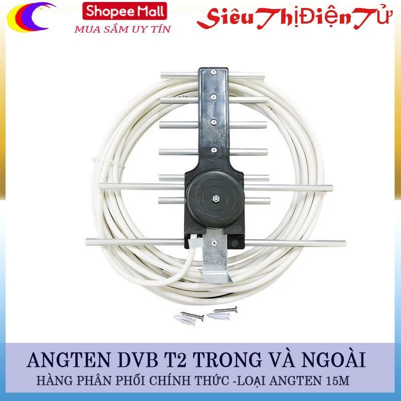 Hình ảnh Angten trong nhà và ngoài trời DVB T2 loại 15m