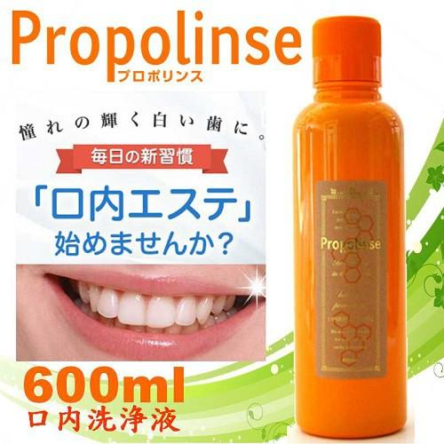 Chiết Khấu Nước Suc Miệng Nhật Bản Propolinse