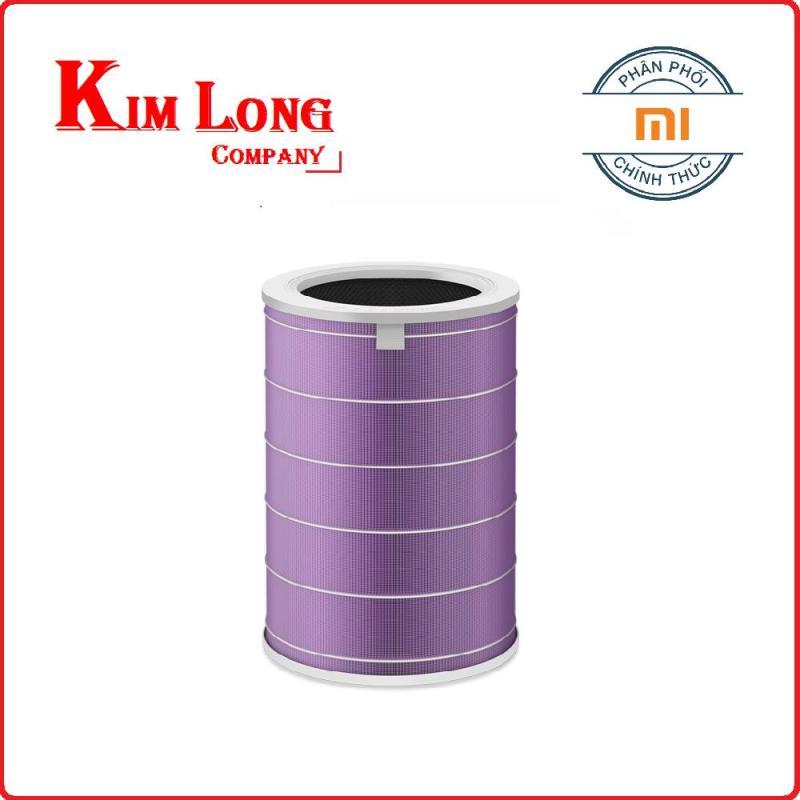 Bảng giá Bộ lõi lọc cho máy lọc không khí Xiaomi air purifier 2 (Tím) - Digiworld phân phối chính thức