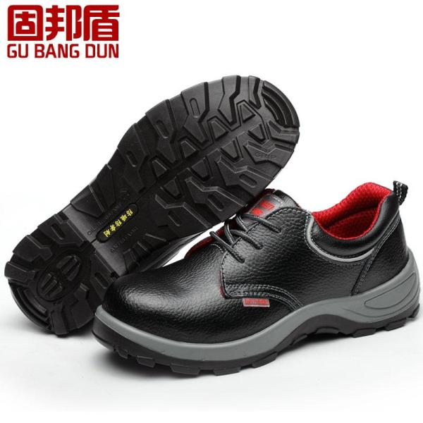 gu bang Shield Summer Safety Shoes Male Steel Head Anti-smashing and Anti-penetration Deodorizing Portable Safe Wear Work Cowhide PU