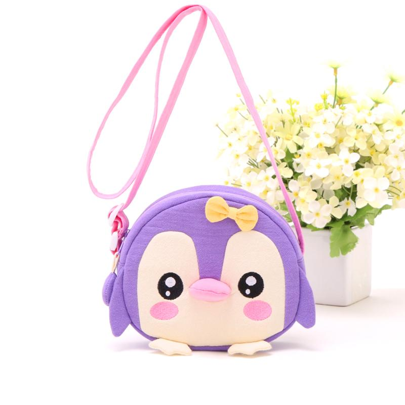 Childrens Bag Girls Princess Shoulder Bag Mixbox Male Baby Shoulder Bag Childrens 1-3 Years Old Cute Shoulder Bag By Taobao Collection.
