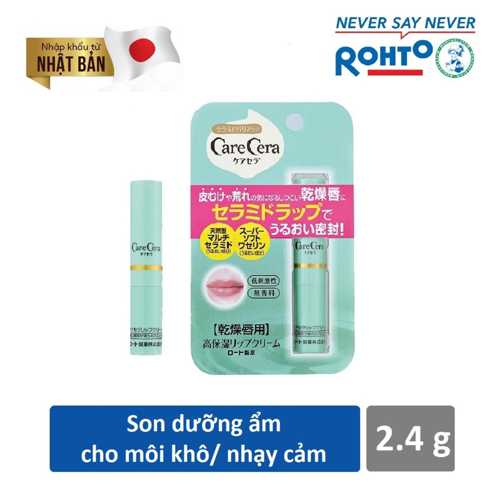 Son Dưỡng Moi Care Cera Moisturizing Lip Balm 2 4G Nhập Khẩu Từ Nhật Bản Đồng Gia Mới Nhất