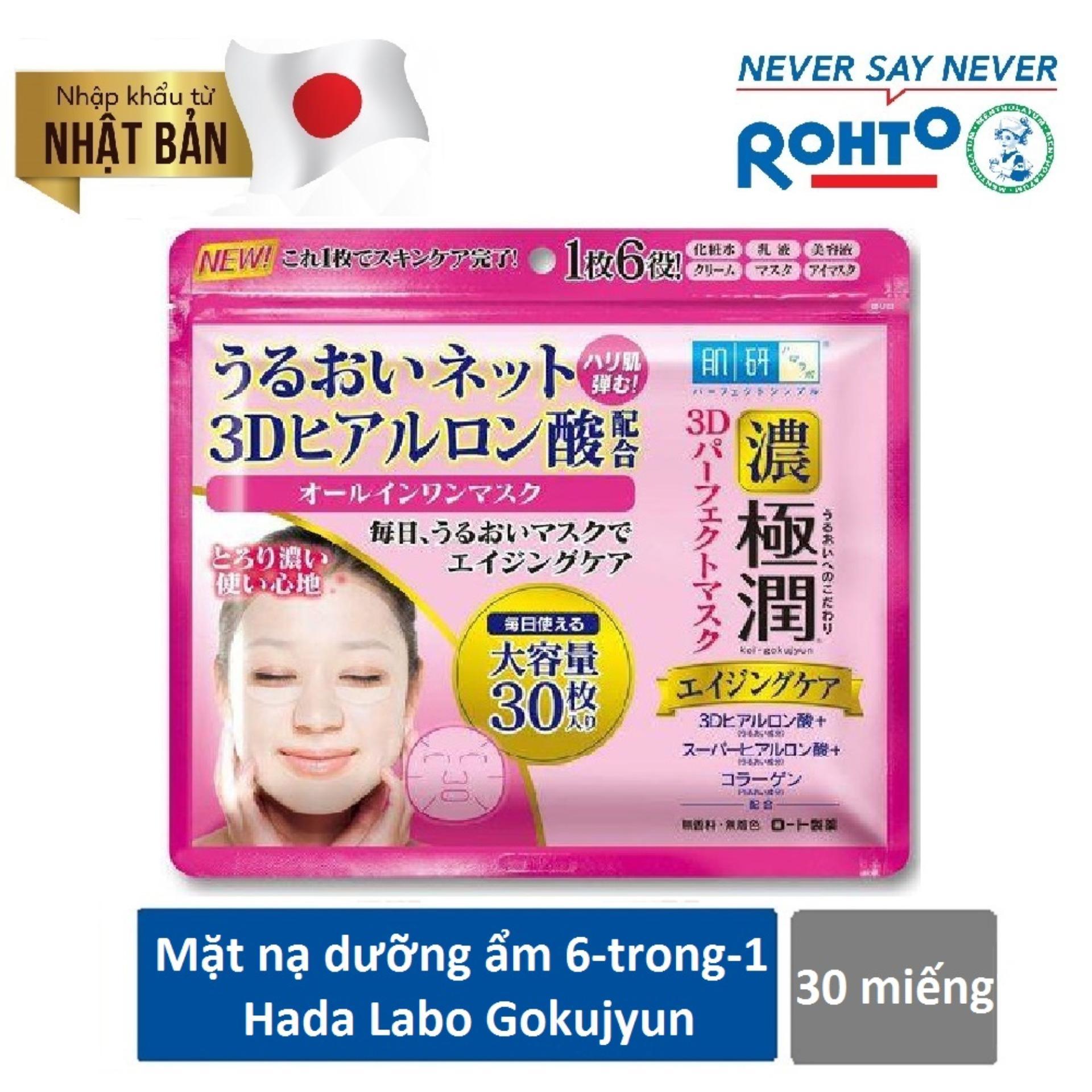 Mua Mặt Nạ Dưỡng Ẩm 3D Hoan Hảo Hada Labo Gokujyun 3D Perfect Mask 30Pcs Nhập Khẩu Từ Nhật Bản Trực Tuyến