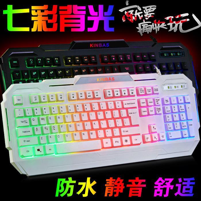 Backlit Keyboard Merasa Pertama-Class Performa Kuat dan Tahan Lama Penggunaan Asli Emas Puisi X9 Permainan Keyboard-Internasional