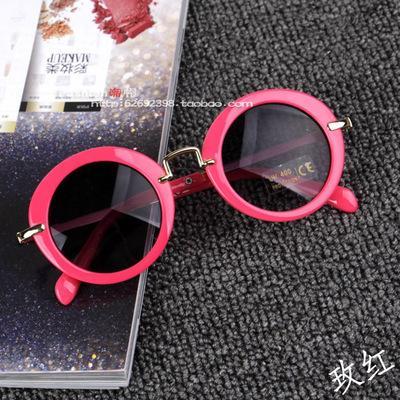 Kacamata Anti Radiasi Anak Perempuan Gaya Korea By Koleksi Taobao.
