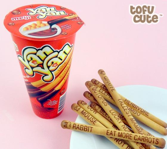 Hình ảnh Bánh Chấm MEIJI Yan Yan 50gr vị Socola
