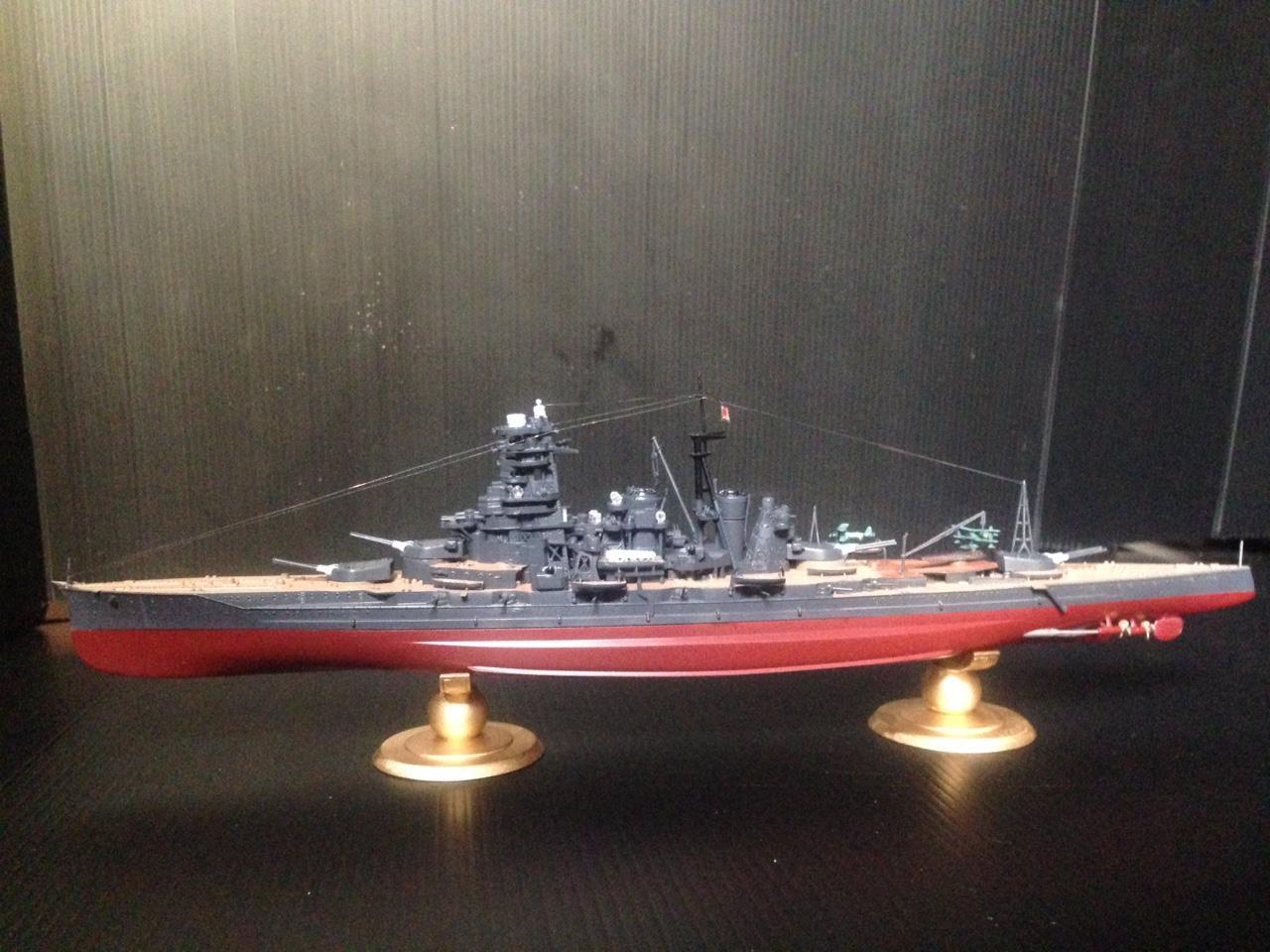 Hình ảnh Mô hình tàu chiến - thiết giáp hạm 1/700 IJN Battleship Kirishima