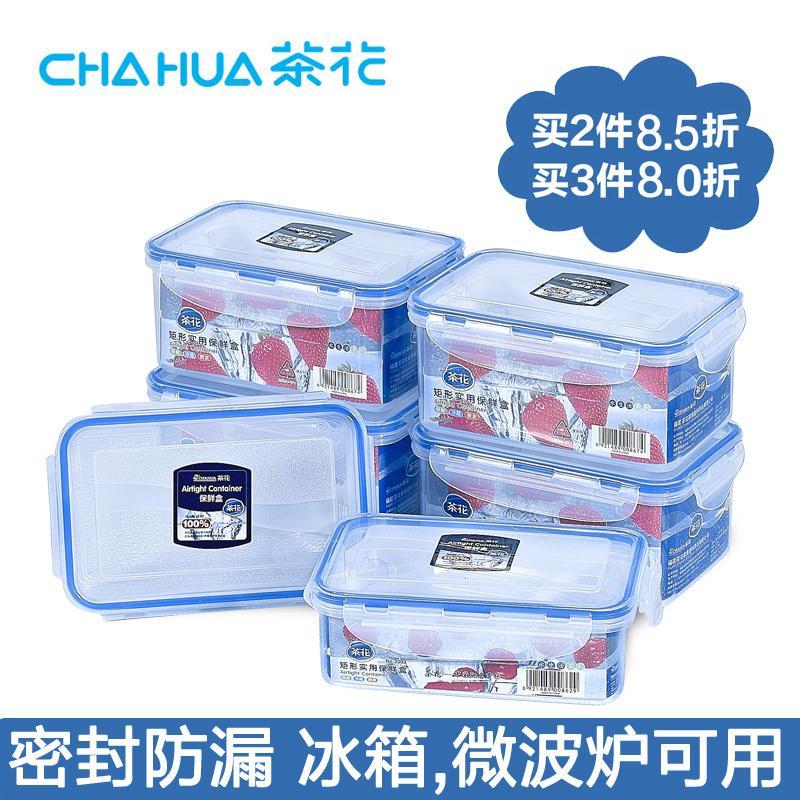 Oven Microwave Makan Siang Kotak Camellia Wadah Produk Segar Sesuai dengan Plastik Ukuran Segel Benar-
