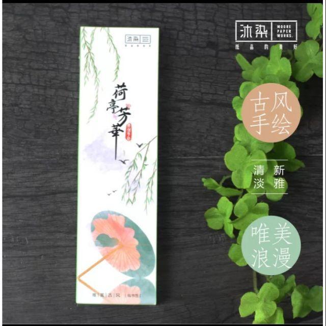 Mua Bookmark đánh dấu sách Hà Đình Phương Hoa