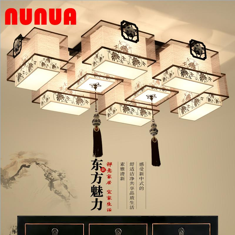 New Chinese Style Ceiling Living Room Chinese Style Light Restaurant Light Chinese Style LED Modern Minimalist Warm Living Room Lights Chinese Style