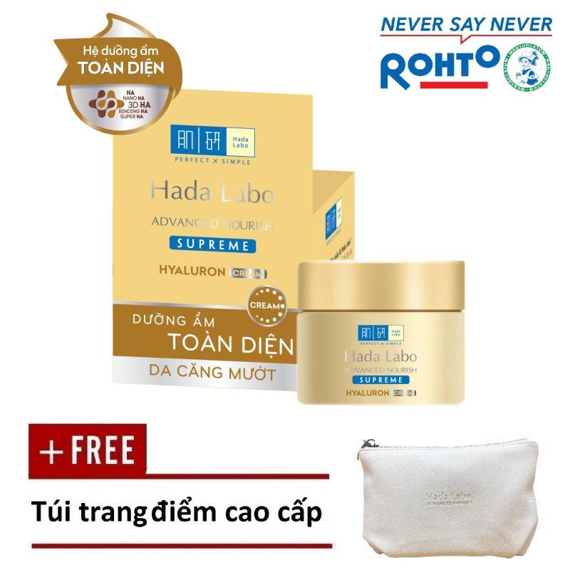 Kem dưỡng ẩm toàn diện Hada Labo Advanced Nourish Supreme Hyaluron Cream 50g + Tặng Túi trang điểm cao cấp