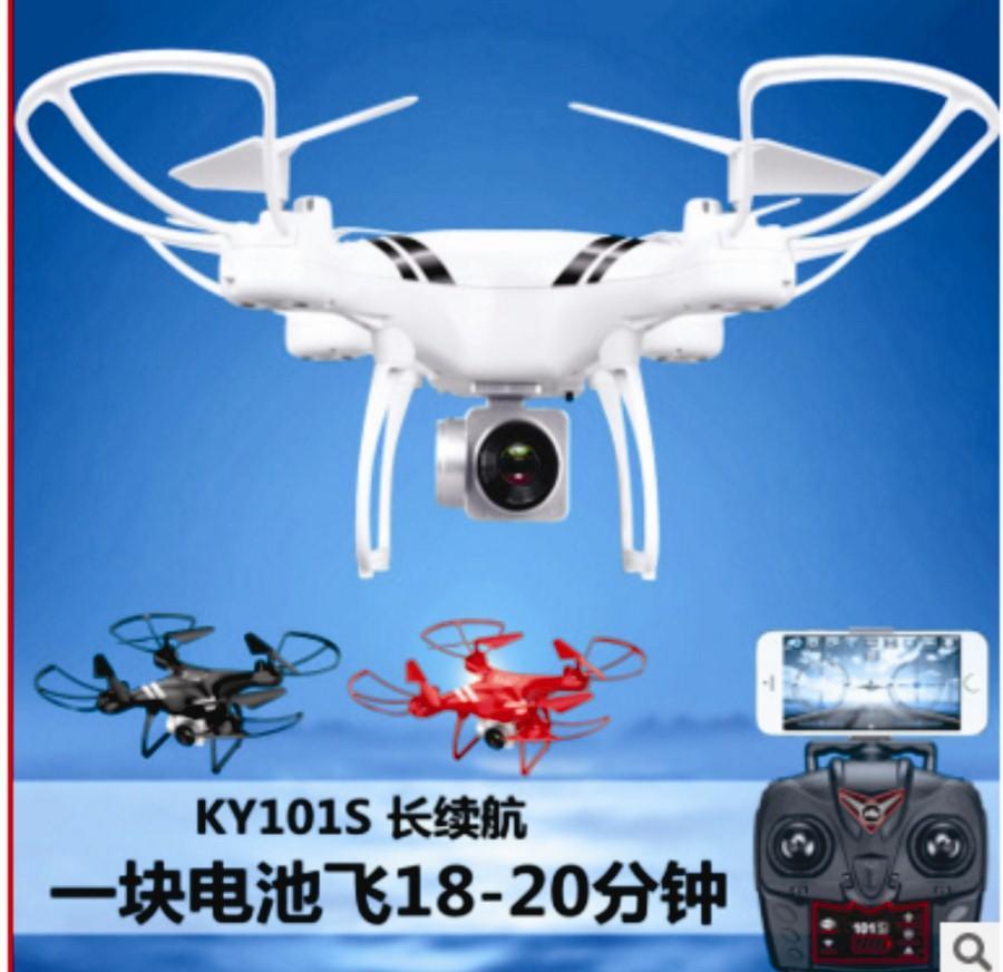 Hình ảnh Flycam wifi bay 18 phút tự giữ độ cao KY101S