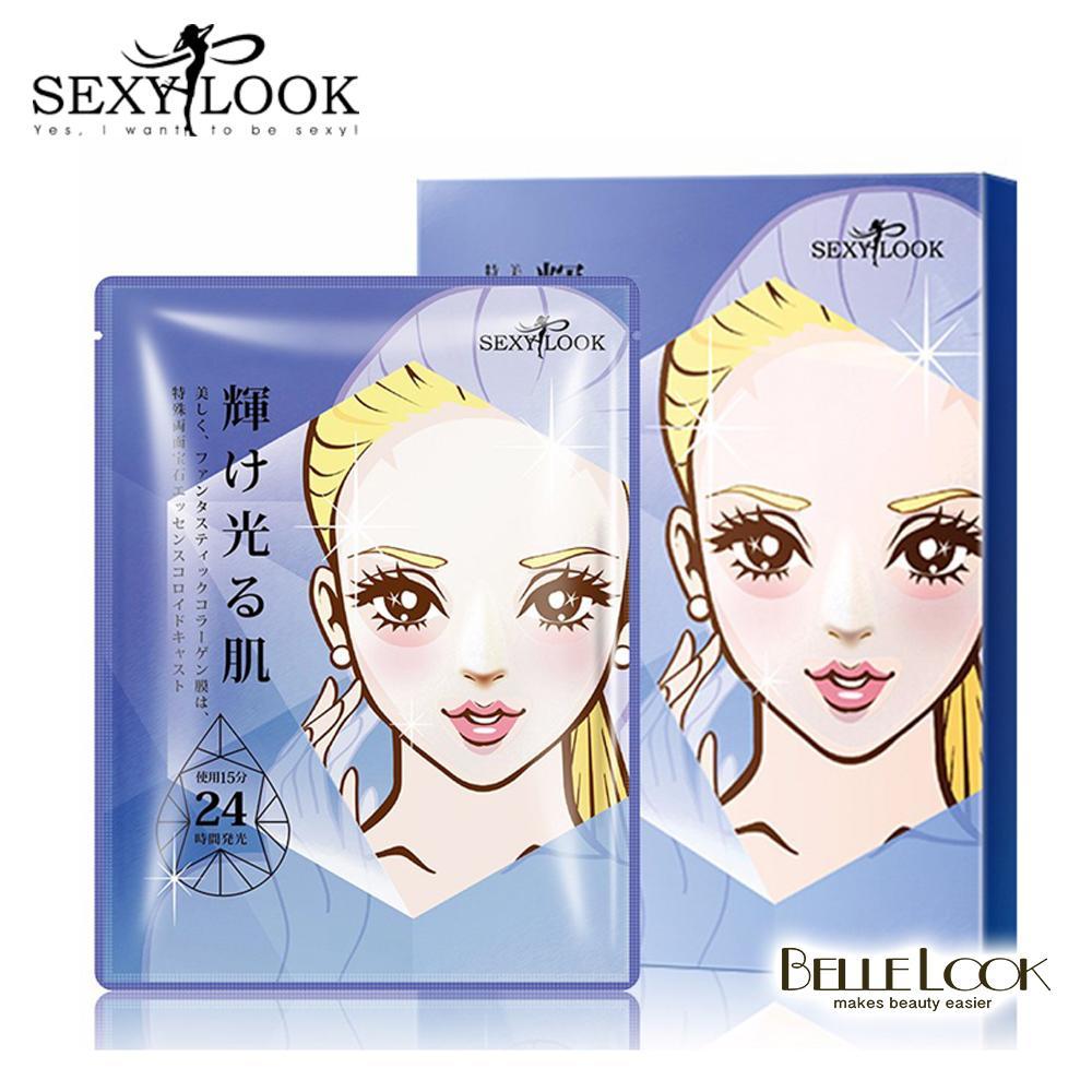 Chiết Khấu Mặt Nạ Collagen Sexylook Thạch Kim Cương Xanh Cực Mịn Hồ Chí Minh