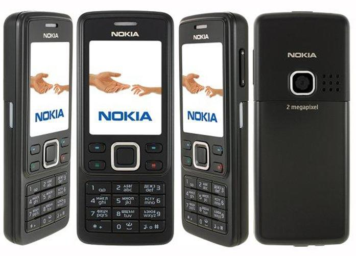 Mua Điện Thoại Nokia 6300 Zin Đen Bảo Hanh 12 Thang Mới Nhất