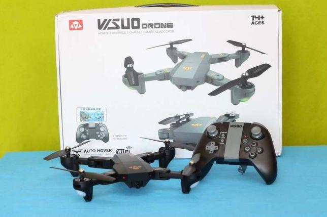 928563835_5_644x461_drone-visuo-novo-24g-rc-quadcopter-braga_rev001.jpg