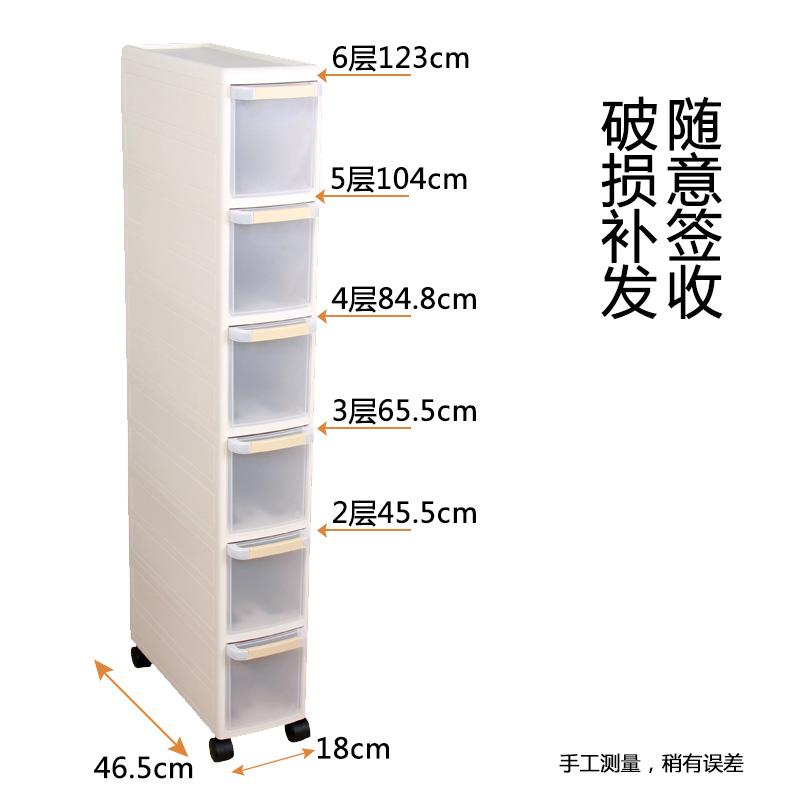 BELO 18 cm Storage Cabinet with Wheels and Drawer for Narrow Space