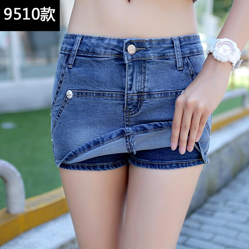 Womens Plus Size Two-Layered Short Denim Pants (9510 Dark Blue) By Taobao Collection.