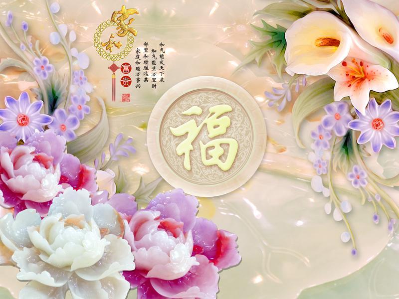 Mã Khuyến Mại Tranh Dan Tường 3D Vtc Hoa Ngọc Chữ Phuc Lunawall 0260 Kt 160 X 110 Cm Trong Hồ Chí Minh