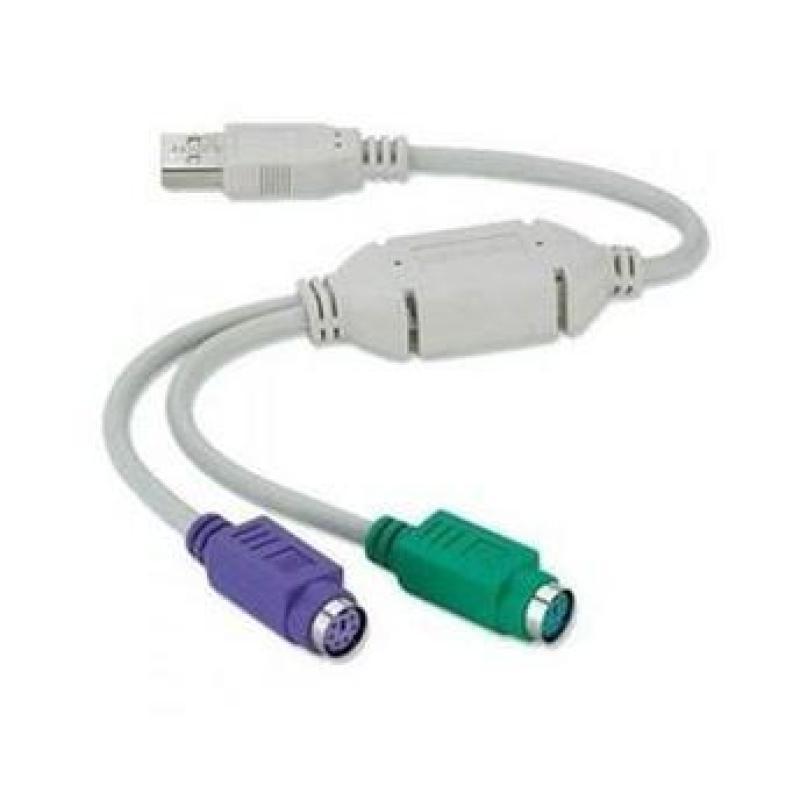 Bảng giá Cáp chuyển đổi USB đực 2.0 sang đầu PS2 cái cho chuột và bàn phím Phong Vũ