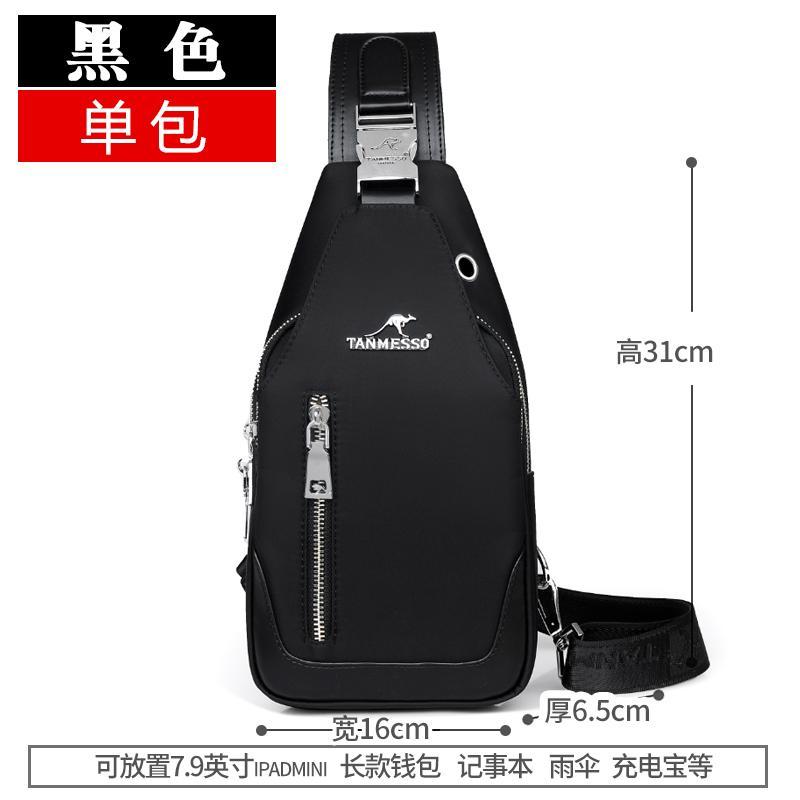 Kasual Kain Oxford Muge Kangaroo Tas Selempang Korea Fashion Style Messenger Tas (Tunggal Paket Kamuflase
