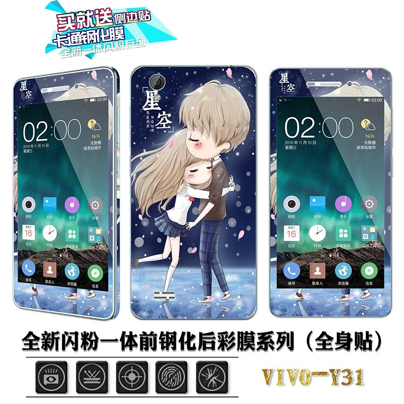 ... Lovely 3D Painting Front Full Case Cover Color Tempered Glass Case Screen Protector Film Back