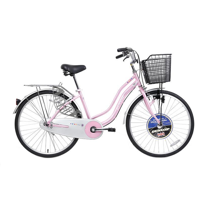 Xe đạp thông dụng nữ Dunlop D-PA266 (Hồng)
