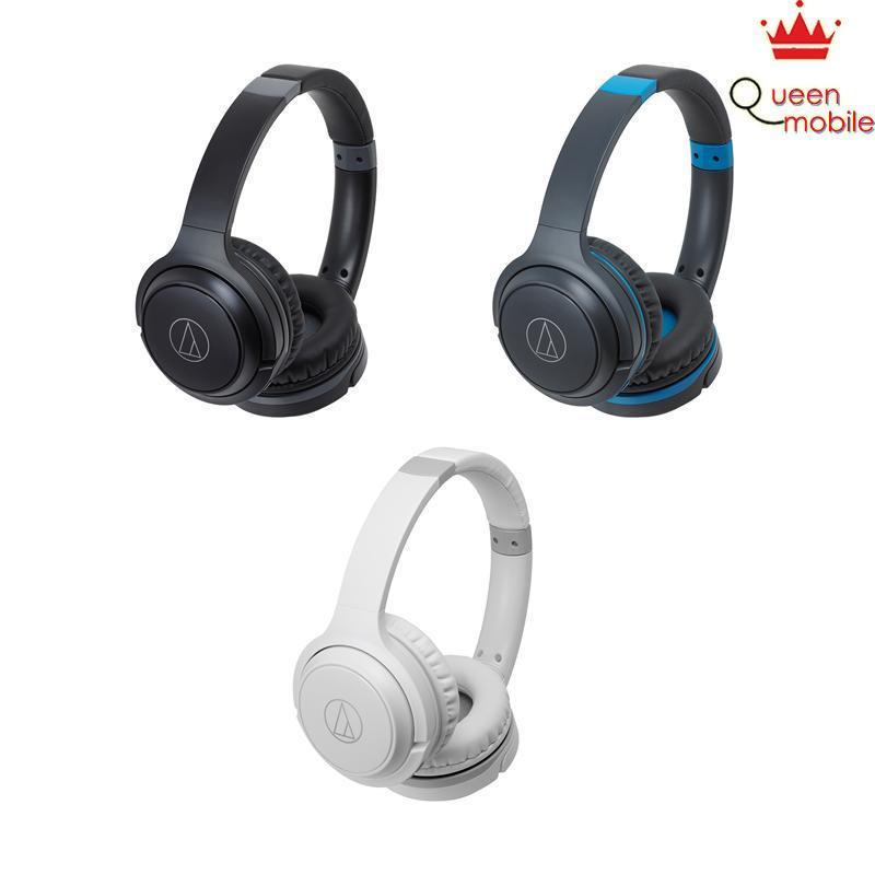 Tai nghe Bluetooth Audio-Technica ATH-S200BT  [giá tốt] – Review và Đánh giá sản phẩm