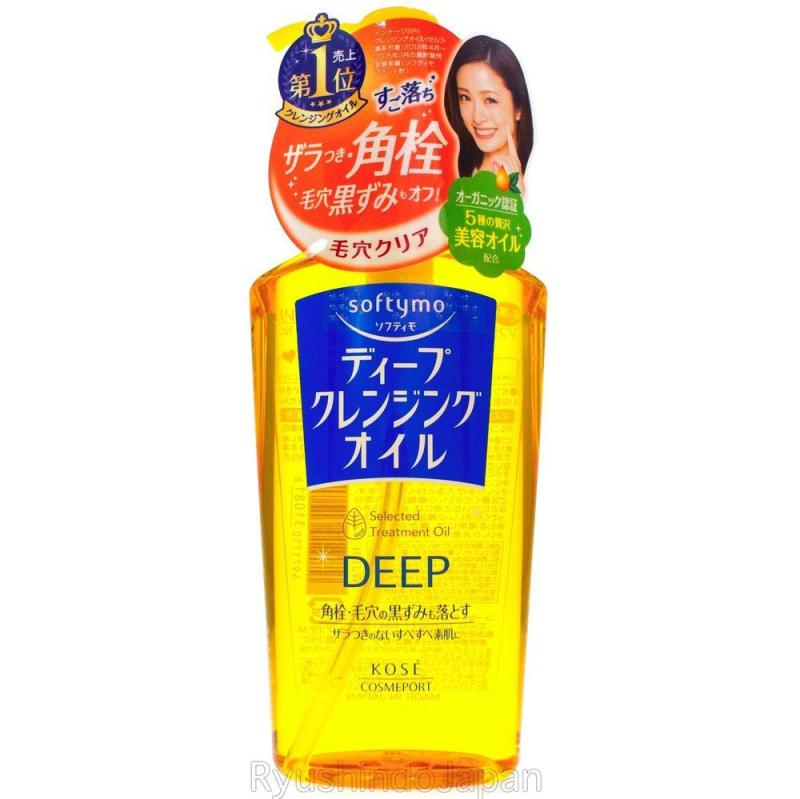 Kosé Softymo Deep Cleansing Oil nhập khẩu