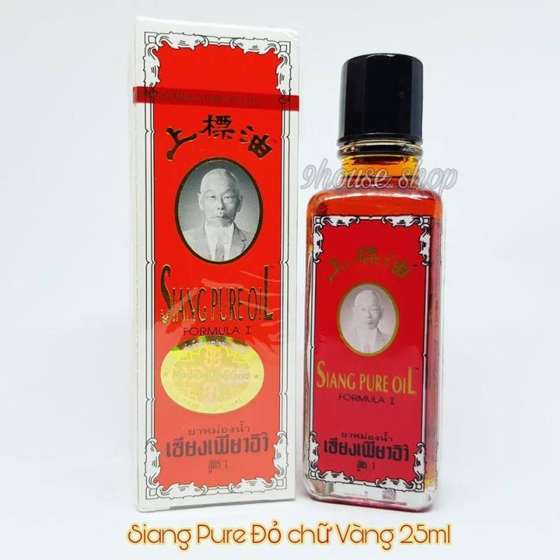 01 Dầu ĐỎ Siang Pure Oil (chữ VÀNG) 25ml (nội địa Thái Lan) nhập khẩu