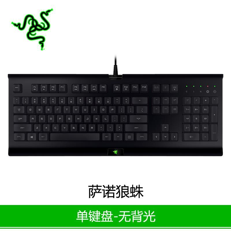 In Co-ROG Razer Sarno AULA Keyboard Purgatory Viper Shining Laptop Desktop Computer Host ACE Gaming Mouse Chicken Keyboard And Mouse Kit Machinery Handfeel Headphones Three-piece Set Peripheral Singapore