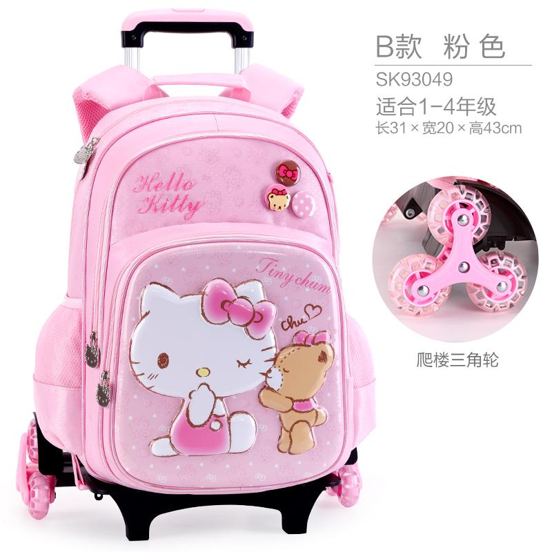 bd7ba86ad1 Hello Kitty girl young student s three but backpack school bag