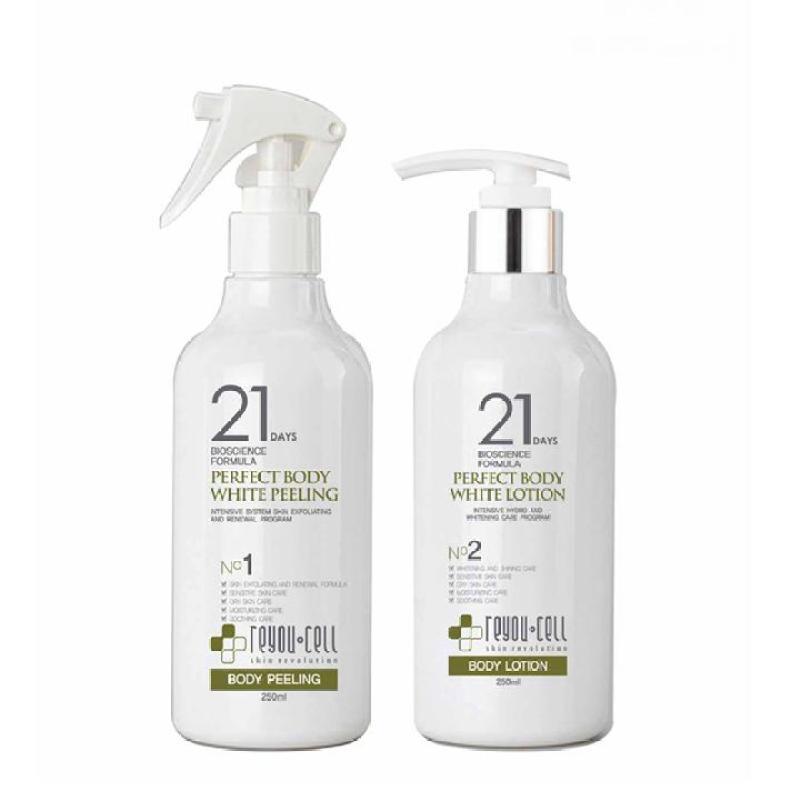 (Bộ 100ml) Bộ dưỡng trắng toàn thân 21 days perfect body white lotion