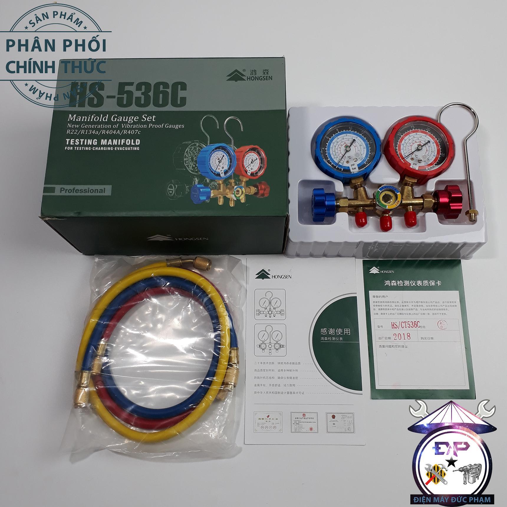 Hình ảnh Đồng hồ gas đôi hongshen HS-536C