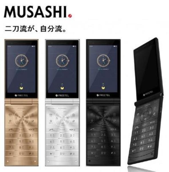 Freetel Musashi - Điện thoại nắp gập 2 màn hình cảm ứng