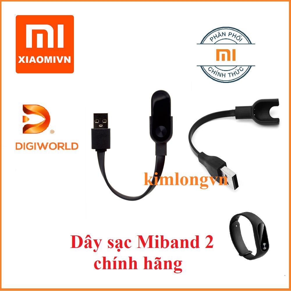 Hình ảnh DÂY SẠC dành cho miband 2 Charger Xiaomi - Hàng Digiworld