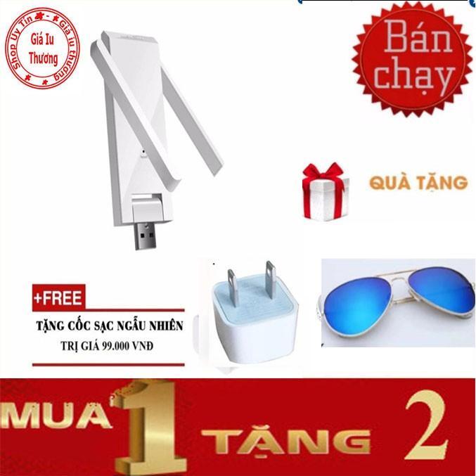 Bán Thiết Bị Kich Song Wifi Mercury Mw302Re 2 Ăngten 300Mbps Tặng Củ Sạc Kinh Trang Gương Mercury Trong Việt Nam